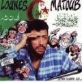 pour une Algérie meilleur
